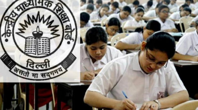 Tips for performing well in CBSE Class 10 Board Examination